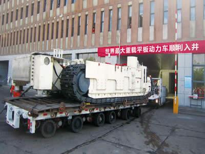150T井下重载平板动力车