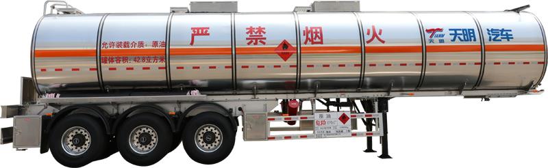 铝合金液灌车