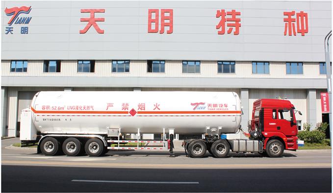 LNG罐车