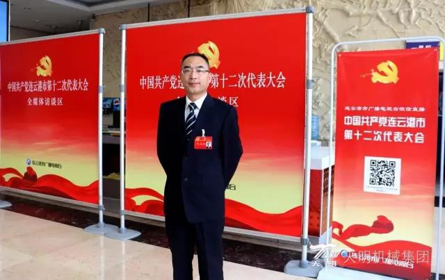 市委常委常务副市长王加培,市委常委市纪委书记刘海涛,市委常委连云港